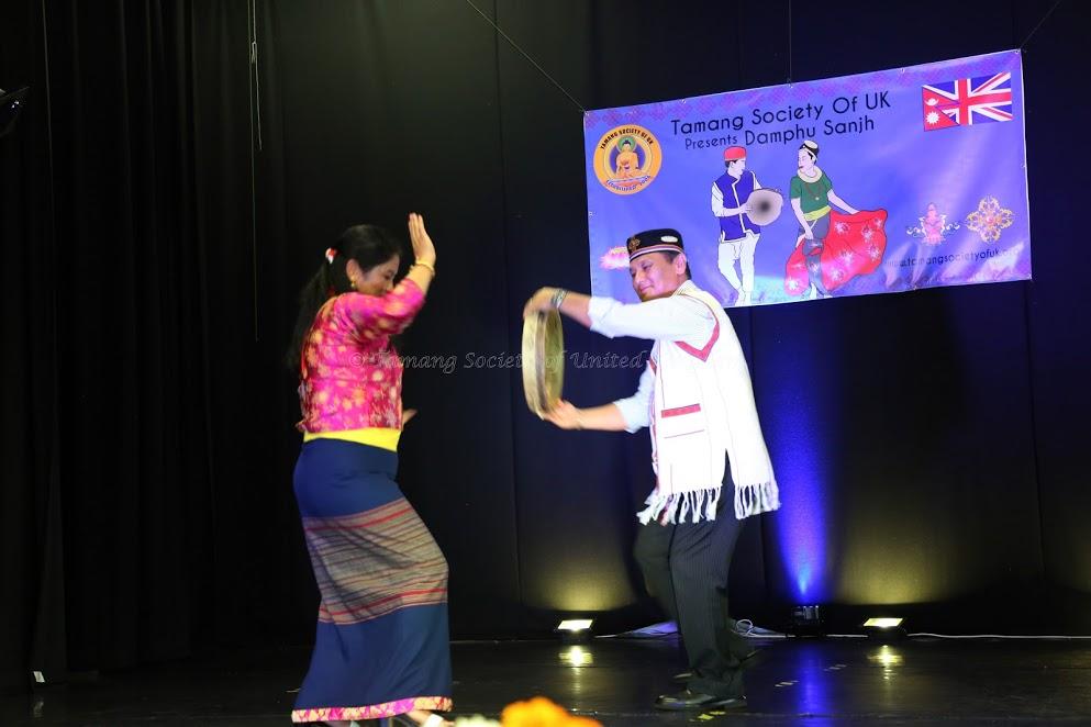 1st Damphu Sanjh 2018