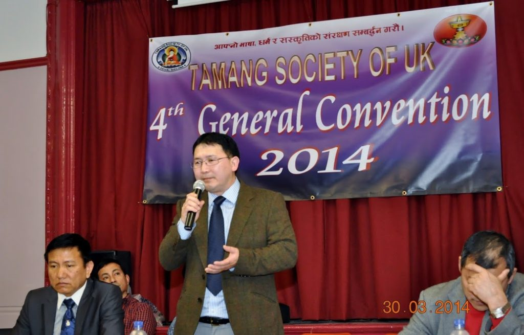 4th General Convention 2014