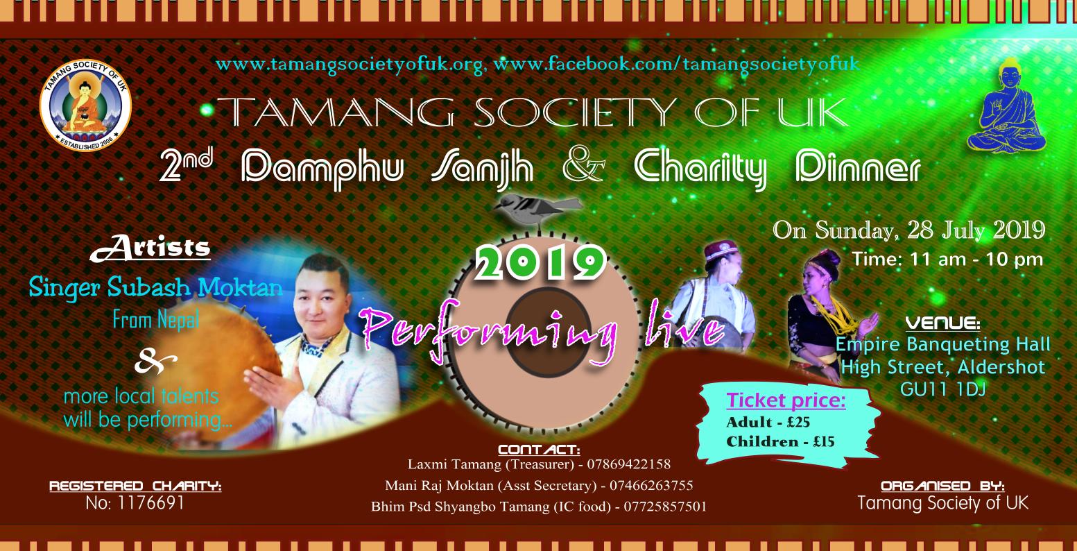 damphoo sanjh 2019-1