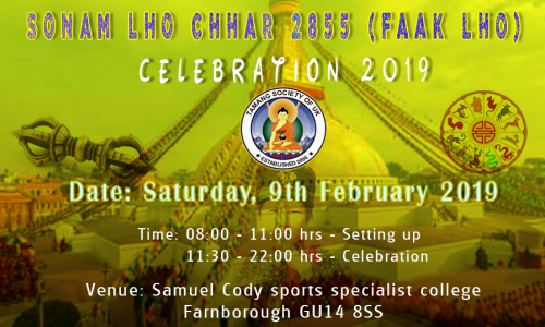 TSoUK Lhochhar celebration 2019